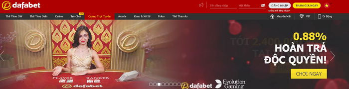 Dafabet | Khuyến mãi hấp dẫn trên Dafabet